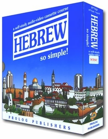 Hebrew So Simple