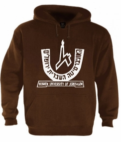 Hebrew University of Jerusalem Hoodie