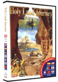 Holy Land Journey DVD - Availble in 21 languages