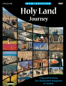 Holy Land Journey Tourist Book
