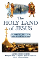 Holy Land of Jesus Book + Satellite map of the Holy Land