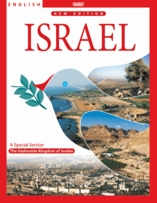 Holy Land Travel Books