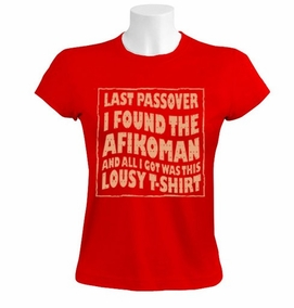I found the Afikoman Women T-Shirt