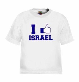 I like Israel Kids T-Shirt