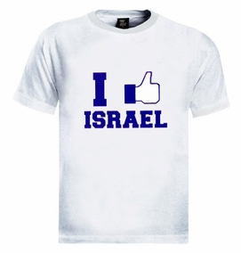 I like Israel T-Shirt