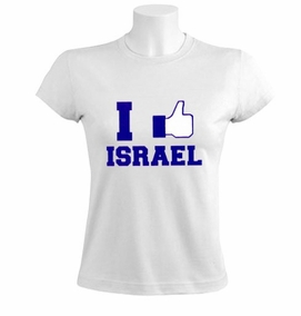 I like Israel Women T-Shirt