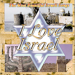 I Love Israel CD