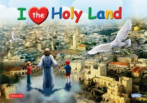 I Love The Holy Land - NEW Children's Book