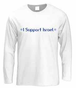 I Support Israel Long Sleeve T-Shirt