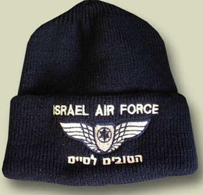 IAF Pilot Wings Watch Hat