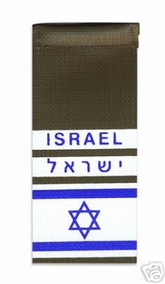 IDF Israel 2 - Shoulder Tag