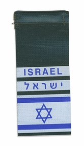 IDF Israel Flag Shoulder Tag