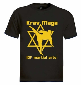 IDF martial arts T-Shirt