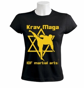 IDF martial arts Women T-Shirt
