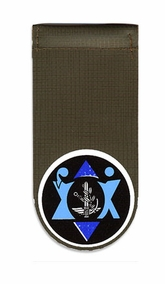 IDF Personnel Directorate Blue - Shoulder Tags