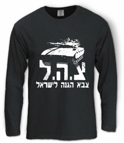 IDF Tank Long Sleeve T-Shirt