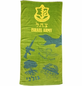 IDF Units Towel