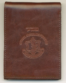 IDF Tzahal Leather Wallet