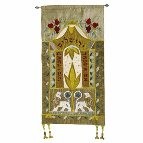 If I Forget Thee O' Jerusalem – Gold Wall Hanging in Hebrew CAT# JJ-1