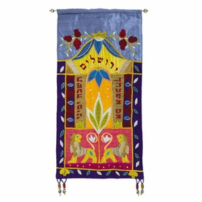 If I Forget Thee O' Jerusalem – Multicolor Wall Hanging in Hebrew CAT# JJ-1