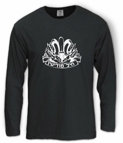 Intelligence Corps Long Sleeve T-Shirt