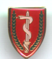 Israel Army Medical Corps Tag