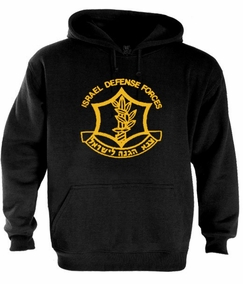 Israel Defense Force Hoodie