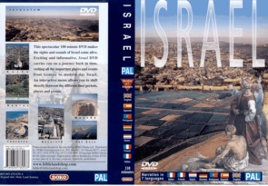 Israel DVD do filme