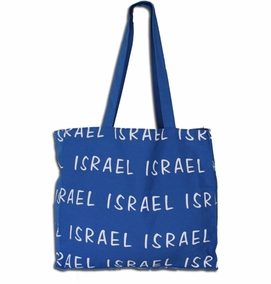 Israel Fashion Bag