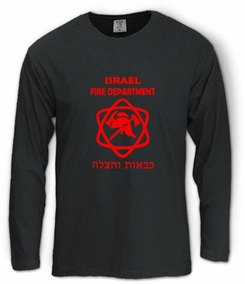 Israel Fire Department Long Sleeve T-Shirt