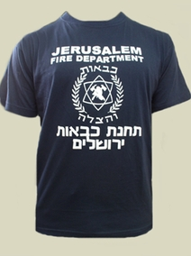 Israel Fire Department T-Shirt