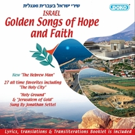 Israel Golden Songs Of Hope And Faith CD
