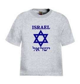 Israel Hebrew & English Star of David Kids T-Shirt