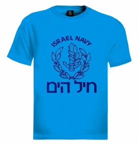 Israel Navy T-Shirt
