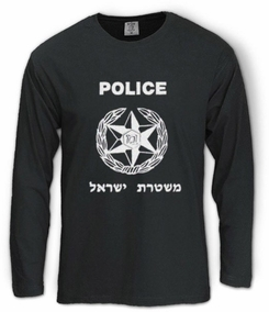 Israel Police Logo Long Sleeve T-Shirt