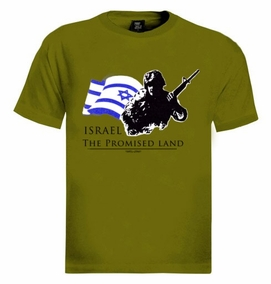 Israel - The Promised Land T-Shirt