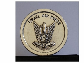 Israeli Air Force Medals