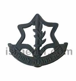 Israeli Army General Command Badge