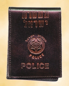 Israeli Police Leather Wallets