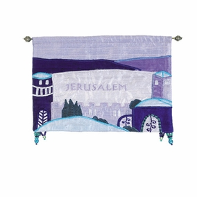 Jerusalem - Blue Wall Hanging In English (Small) CAT# JSE-1
