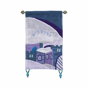 Jerusalem – Blue Wall Hanging in Hebrew CAT# JL-2