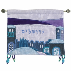 Jerusalem – Blue Wall Hanging in Hebrew CAT# JS-1