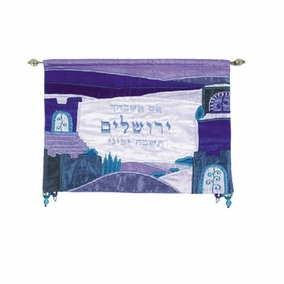 Jerusalem – Blue Wall Hanging in Hebrew (Large) CAT# JL-6