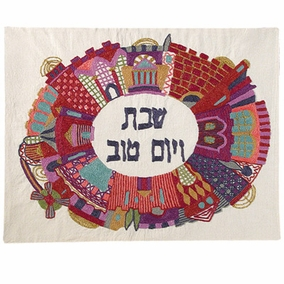 Jerusalem - Color Oval Challah Cover CAT# CHE-17