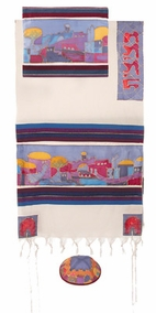 "Jerusalem Dove Tallit CAT# TWS- 7, 61"" X 77"""