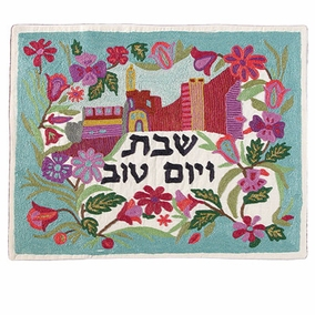 Jerusalem Flowers Challah Cover CAT# CHE-9