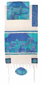 "Jerusalem Gate Tallit CAT# TWS- 11, 61"" X 77"""