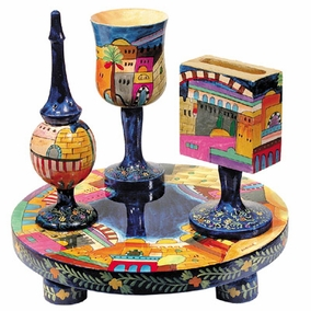 Jerusalem Havdalah Set CAT# HAV-1