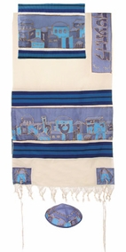 "Jerusalem in Blue Silk Tallit CAT# TWS- 4, 50"" X 77"""