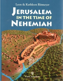 Jerusalem in the Time of Nehemia